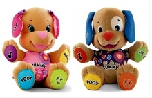 Multi Function Plush Soft Learn and Laugh Love to Play Puppy Music Learning Dog Toy Red Heart English Version 35* 15 *13cm(China (Mainland))
