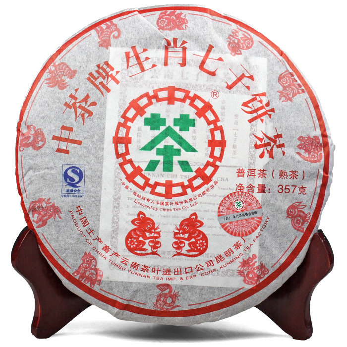 PU er tea rearrange seven cake year of the rat commemorative cake cooked tea 357g Chinese yunnan puer tea for weight loss