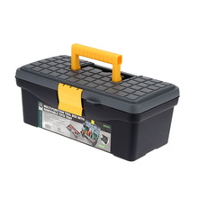 Pro's Kit Multifunctional Tool Case Removable Double Layer Repair Tools Storage Case Box Tote Tray(China (Mainland))