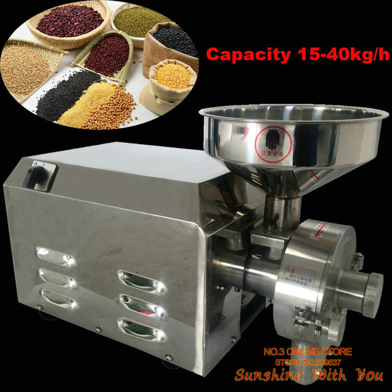 Aliexpress Com Buy High Quality 220v Commercial Flour