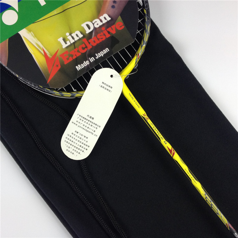 2015 New voltric z-force ii badminton racket yellow Lindan voltric z force ii strung with overgrip voltric 80 E tune vt zf ii()
