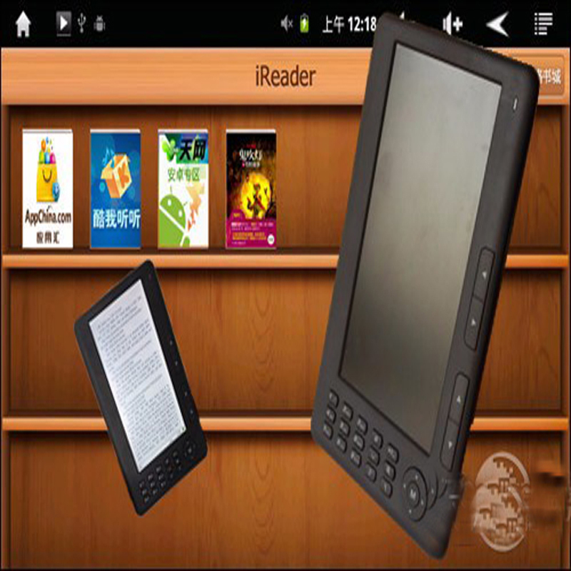 Hot Sale 7 inch ebook reader e-book,HD 720p+ 8GB Memory Built-in Multi-function e book MP3 MP4 Video Game Player,Recording(China (Mainland))