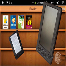 Hot Sale 7 inch ebook reader e-book,HD 720p+ 8GB Memory Built-in Multi-function e book MP3 MP4 Video Game Player,Recording