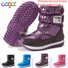 Chinese TOP brand children shoes,2014 boys & girls boots,waterproof high quality winter shoes,winter chill-proof kids snow botas(China (Mainland))