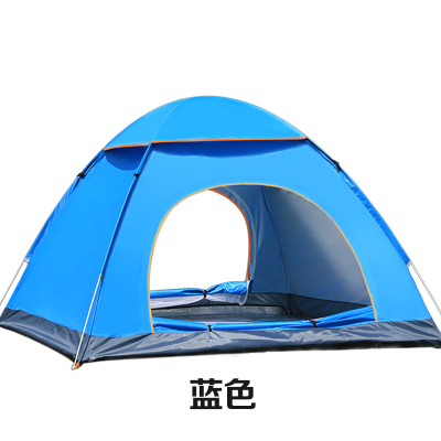 Outdoor Camping Tent Quick Set Up 3-4 person  Fully-automatic Tent Set<br><br>Aliexpress