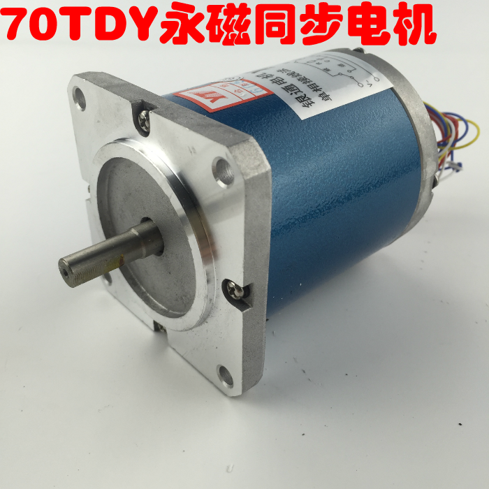 Online buy wholesale motor single phase from china motor for Permanent magnet synchronous motor