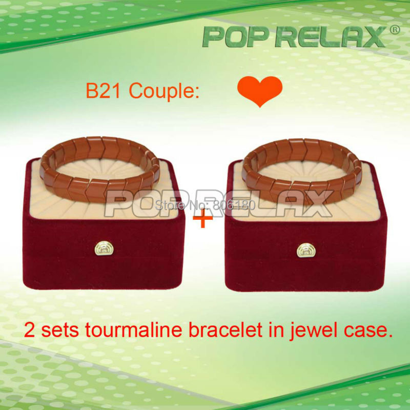 Free Shipping 2sets Tourmaline health energy power bracelet POP RELAX PR-B21 Couple new fashion<br><br>Aliexpress