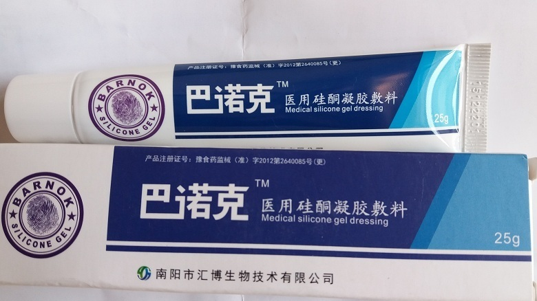Silicone gel burns and other trauma surgery scars inhibition proliferation of short scar itching diagnostic-tool massage tens(China (Mainland))