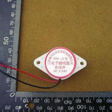 1pcs/lot SFM-27 Active Electronic Buzzer, DC3-24V, High Decibels Alarm, Intermittent Sound, RoHS Free Drop Shipping 30589(China (Mainland))