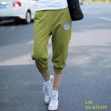 2016 New Summer Women Casual Harem Pants Female Sports Women's Skinny Sport Pants Long Seven Short Capris Trousers K010(China (Mainland))