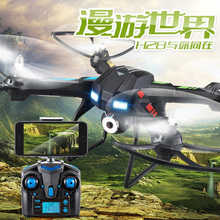 New Arrival JJRC H28 2.4G 4CH 6 Axis Gyro RC Quadcopter CF Mode Can add Wifi camera Can add 2MP camera RC Drone