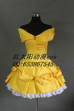 Beauty and the Beast Belle Cosplay Costume Belle Cosplay Costume Dress for Party Evening Gown Yellow Dress