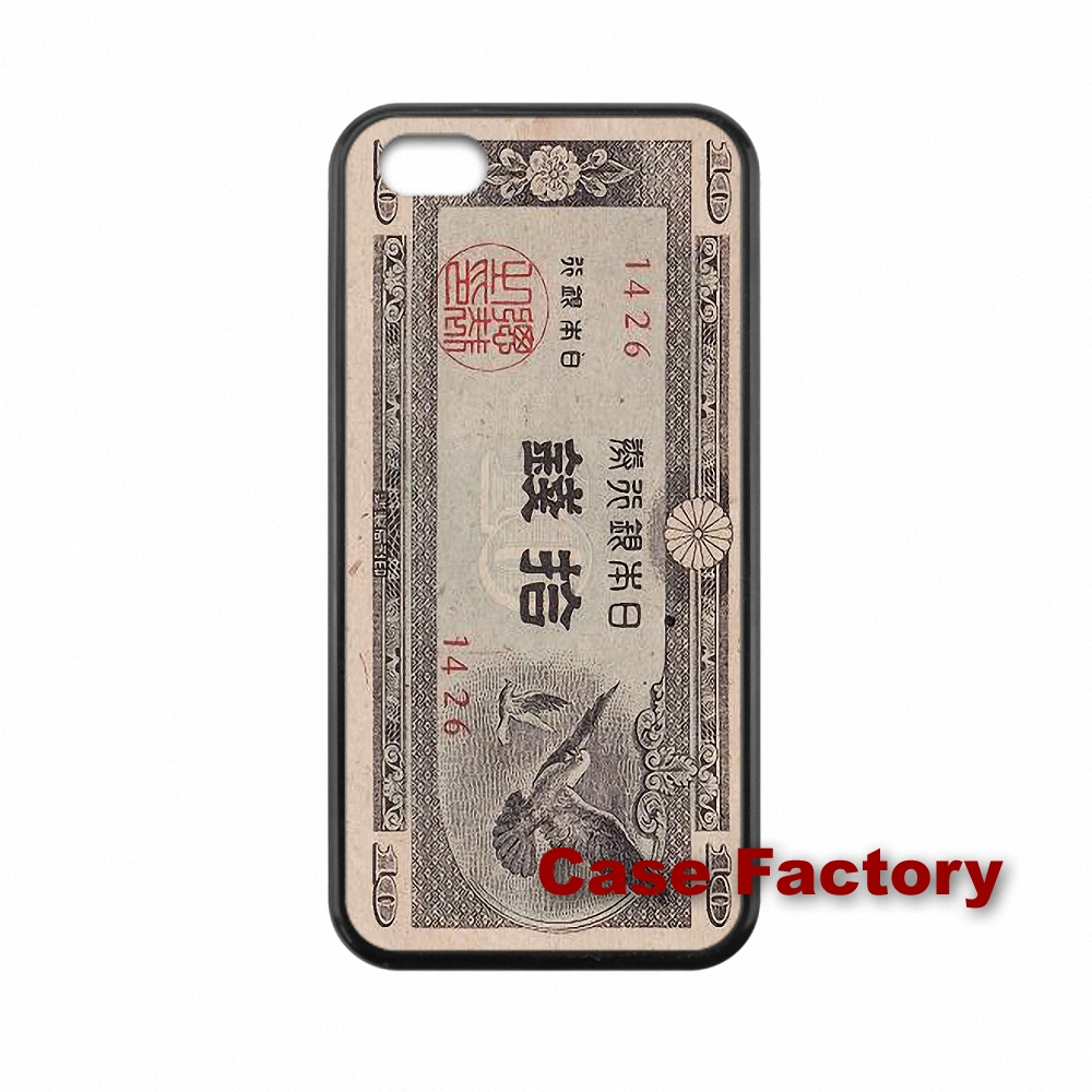 For Sony Z1 Z2 Z3 Compact LG G5 E975 L5II L7II Google Nexus 4 5 6 1000 5000 10000 Japanese Yen Currency Money case mobile(China (Mainland))
