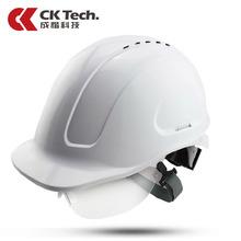 Бесплатная доставка белый безопасности крышка capacete bombeiro строительство безопасность шлем для работы