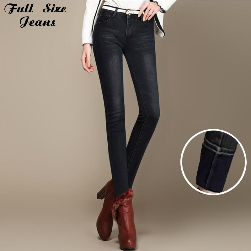 Online Get Cheap Tall Black Skinny Jeans -Aliexpress.com | Alibaba ...