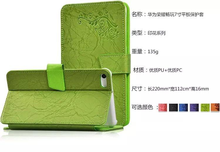 Купить Huawei MediaPad T1 8 3G 8Gb silver: цена