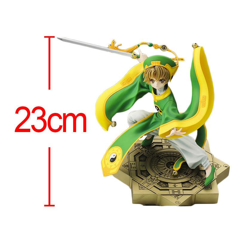NEW Anime Card Captor Sakura Li Syaoran Doll PVC Action figure Garage Kit Toys 23cm Collection Model Toy Gifts ACGN Brinquedos
