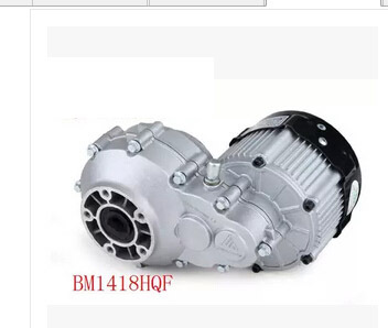 500W 48V electric tircycle motor ,DC brushless differential ,BM1418HQF BLDC  -  Sports & Entertainment store store