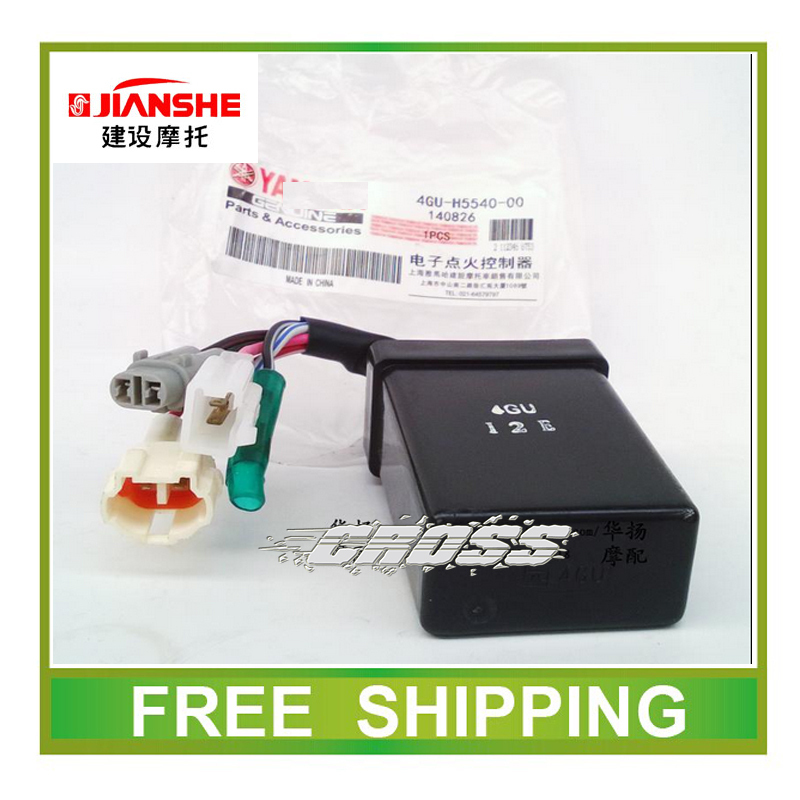 jiansheJS150-A/3A/3C/F2/F3 cdi unit 150cc SRZ150 SR150 SRV150 JS150 JYM150 MOTORCYCLE accessories free shipping(China (Mainland))