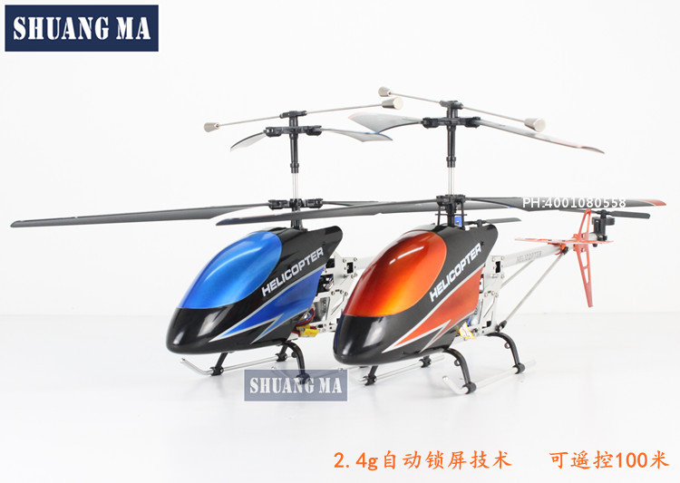 73cm 100meters Large Remote Control Helicopter Rc Drone Toys For Kids A3020161590(China (Mainland))