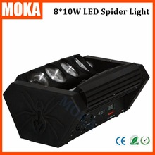 Buy 1 Pcs/lot hot led spider moving head dj spider light 8x10w RGBW 4in1 cree party decoration equipment moving head beam light for $230.00 in AliExpress store