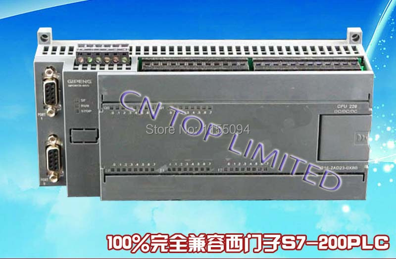 Датчики числового программного управления из Китая
