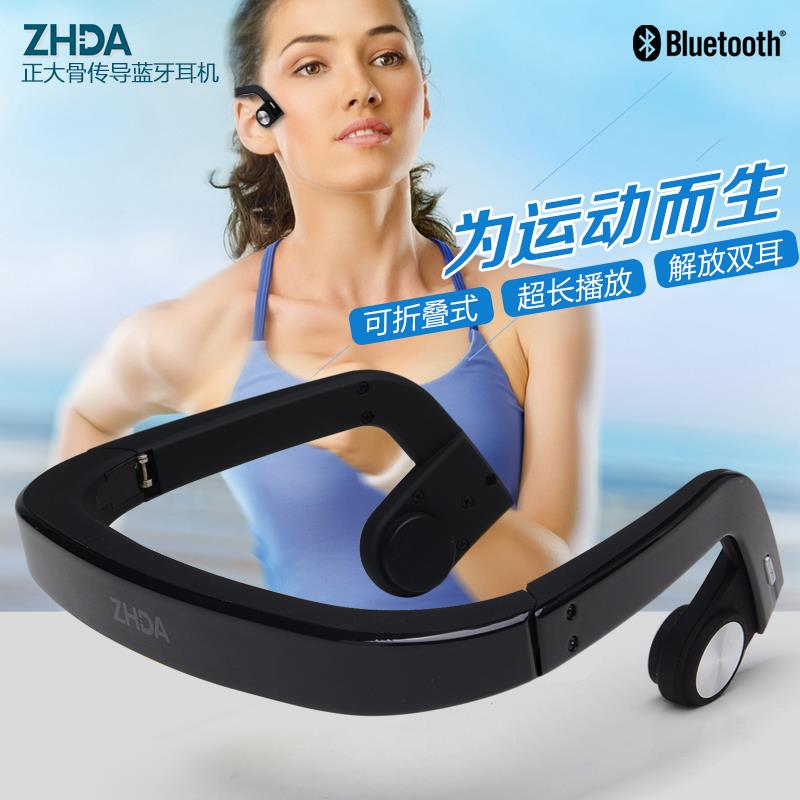 Здесь можно купить  Hot Selling ZHDA Bone Conduction Bluetooth Headphone Stereo Wireless Headset Foldable Earphone Headband Type 360mAh Battery  Бытовая электроника