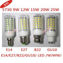 2pcs/lot 220V SMD 5730 E14/E27/B22/GU10LED Bulb 9W 12W 15W 20W 25W LED bulb 24 /36/ 48/56/69LEDs,Warm white/white LED corn lamp(China (Mainland))