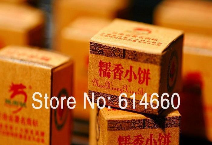 20pcs Puerh Tea Glutinous flavor Puer Cha Ripe Pu er Tea Free Shipping