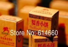 20pcs Puerh Tea,Glutinous  flavor Puer Cha,Ripe Pu'er Tea, Free Shipping