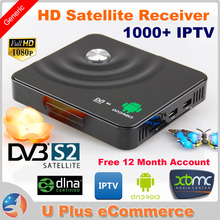 DVB S/S2 Full HD Digital Satellite Receiver MPEG2 MPEG4 H.264 IKS 3G WIFI SD Android IPTV Combo With 12 Month Free Account