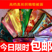 Silk yarn dyed woven damask wedding quilt cover quality silk quilt red(China (Mainland))