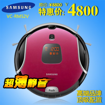 Free shipping For samsung   intelligent robot vacuum cleaner vc-rm52vr ultra-thin charge webcam
