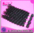 Lower price & top selling cambodian virgin hair curly hair 1pcs /lot & color 1b 1pc/lot raw  virgin hair extensions