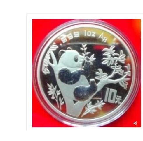 1995China 1 Troy Oz .999 Fine Silver Panda 10 Yuan(China (Mainland))