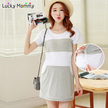 Striped Nursing Top T shirt Summer Maternity Clothes Short Sleeve Breastfeeding T-Shirts for Pregnant Women Pregnant Clothing(China (Mainland))