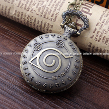 Vintage Bronze Anime Naruto Quartz Pocket Watch Necklace Pendant Chain Cosplay Collectibles Toys Gifts