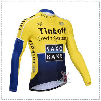 Wholesale cycling clothing !!! Cycling Jerseys Long Sleeve cycling clothing sportswear Sales promotion