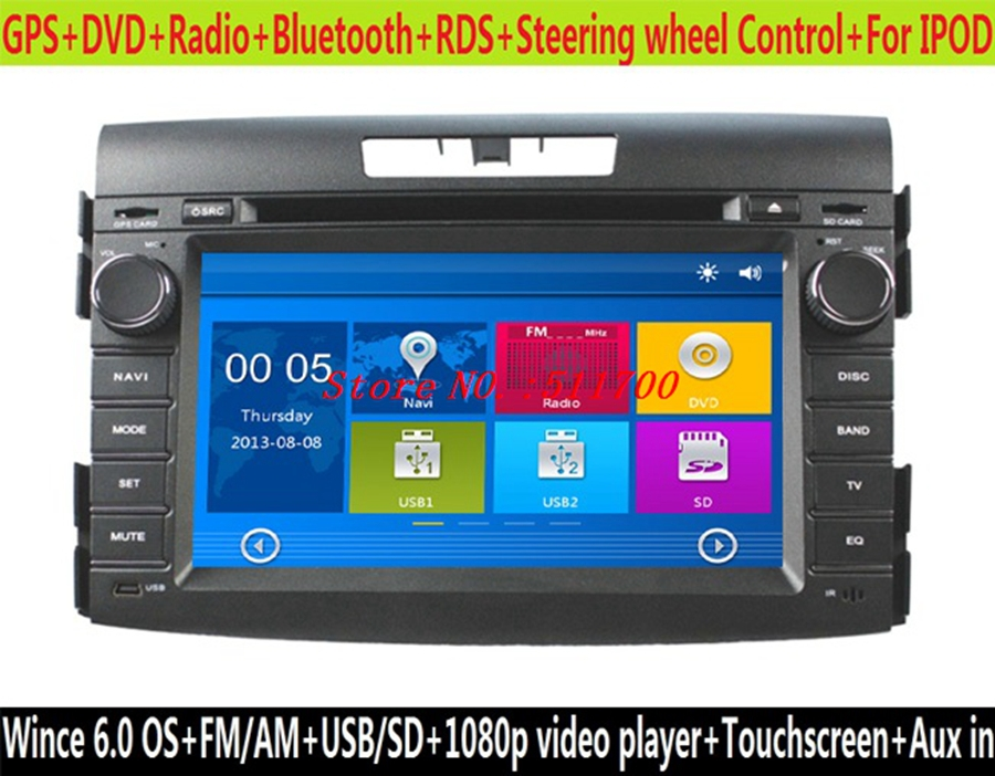 7 Inch 2 Din Car DVD Player For Honda CRV(2012-2013),Radio,Stereo,Bluetooth,Touchscreen Automotivo Indash GPS Navigation(China (Mainland))