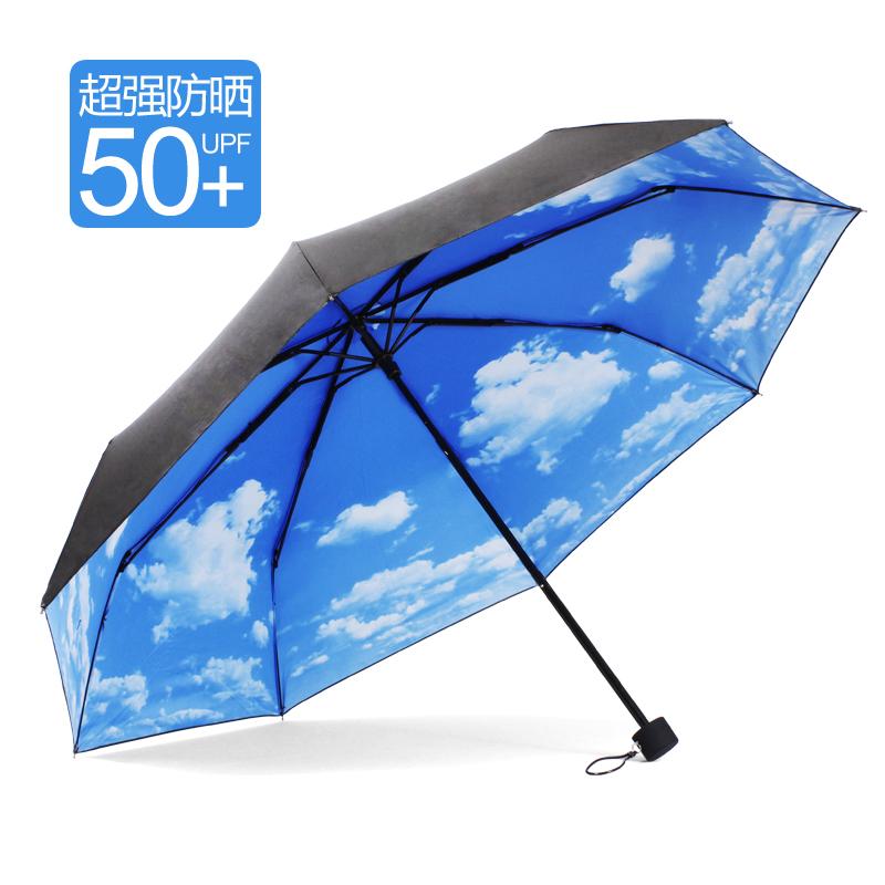 2015 novelty items cool cheap sun rain folding umbrella. Black Bedroom Furniture Sets. Home Design Ideas