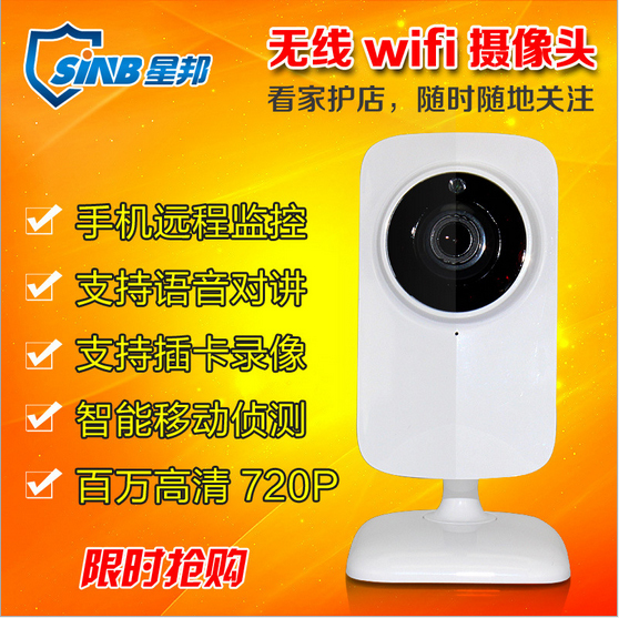 IP camera wireless webcam wifi hd 720 p surveillance cameras remote card machine(China (Mainland))