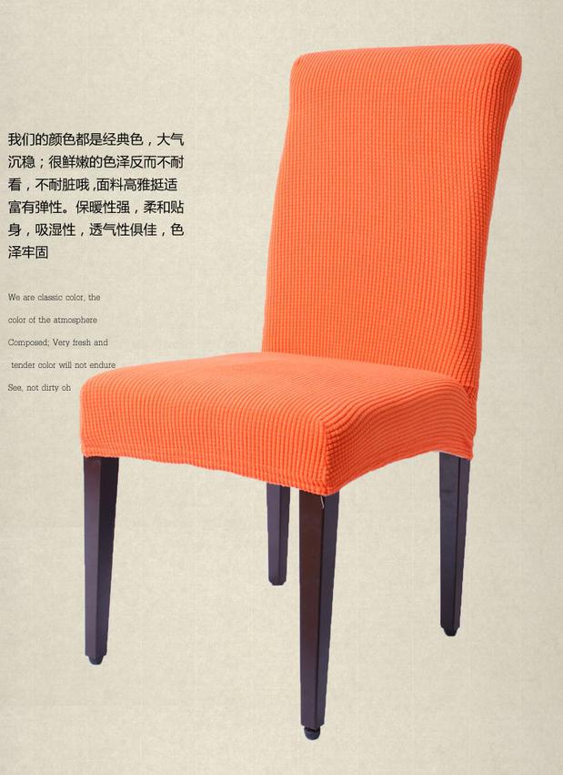 Achetez en gros housses de chaises en ligne des for Housses de chaises en tissu