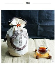 Genuine Yunnan Pu er tea Chang Yun super Chen old tea head cooked 600g gift veneer