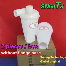 cyclone   (Third generation of turbocharged cyclone ----Without flange base )  2 piece(China (Mainland))