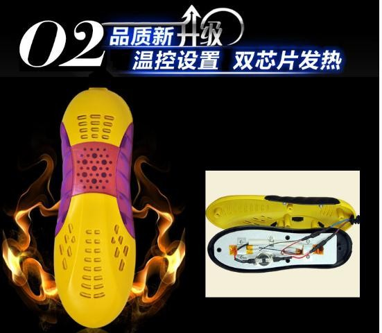 220V 10W EU plug Race car shape voilet light shoe dryer foot protector boot odor Deodorant device shoes drier heater