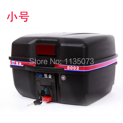 New 2015 solid small 36*31*25cm GSB top case trunk motorcycle box electric motor car tail box TOP CASES(China (Mainland))