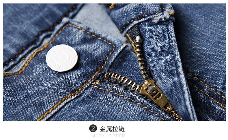 Скидки на Тесная стрейч загрузки вырезать джинсовые брюки широкую ногу джинсы и бахромой края личности был тонкий брюки