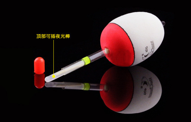 10g 15g 20g 30g 40g 50g 60g Fish fishing floating charms bobbers set combination float fishing