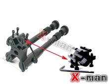 Free Shipping Hunting 7''-10'' Heavy Duty Universal Bipod Mount + free Double rail Barral Tube Adapter(China (Mainland))