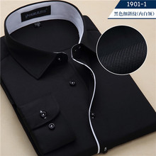 2016 Hot High quality male long-sleeve slim shirt business casual formal male shirt men's clothing wholesale twill pure shirts(China (Mainland))
